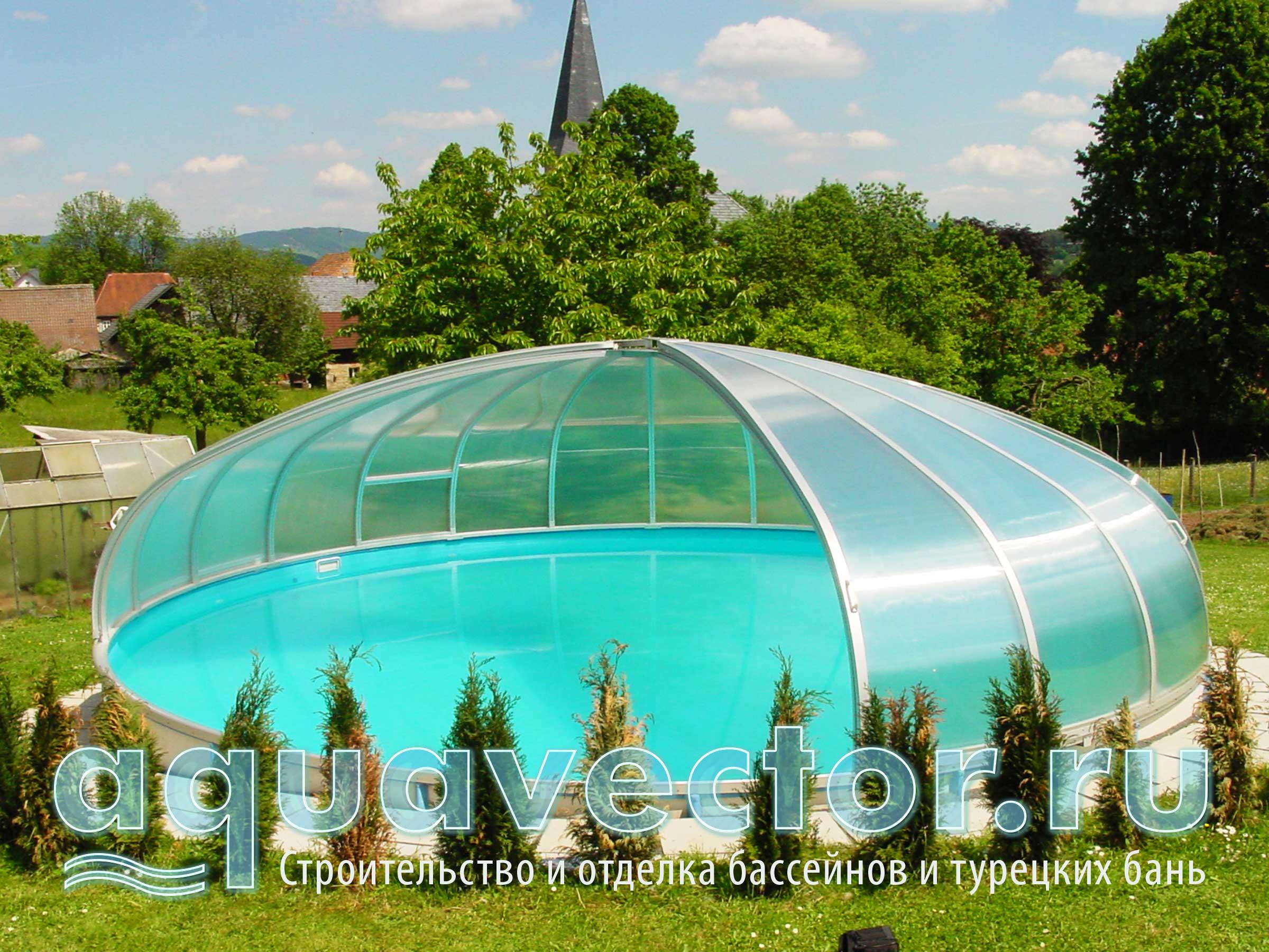Купол для круглого бассейна FORUMHOUSE 89