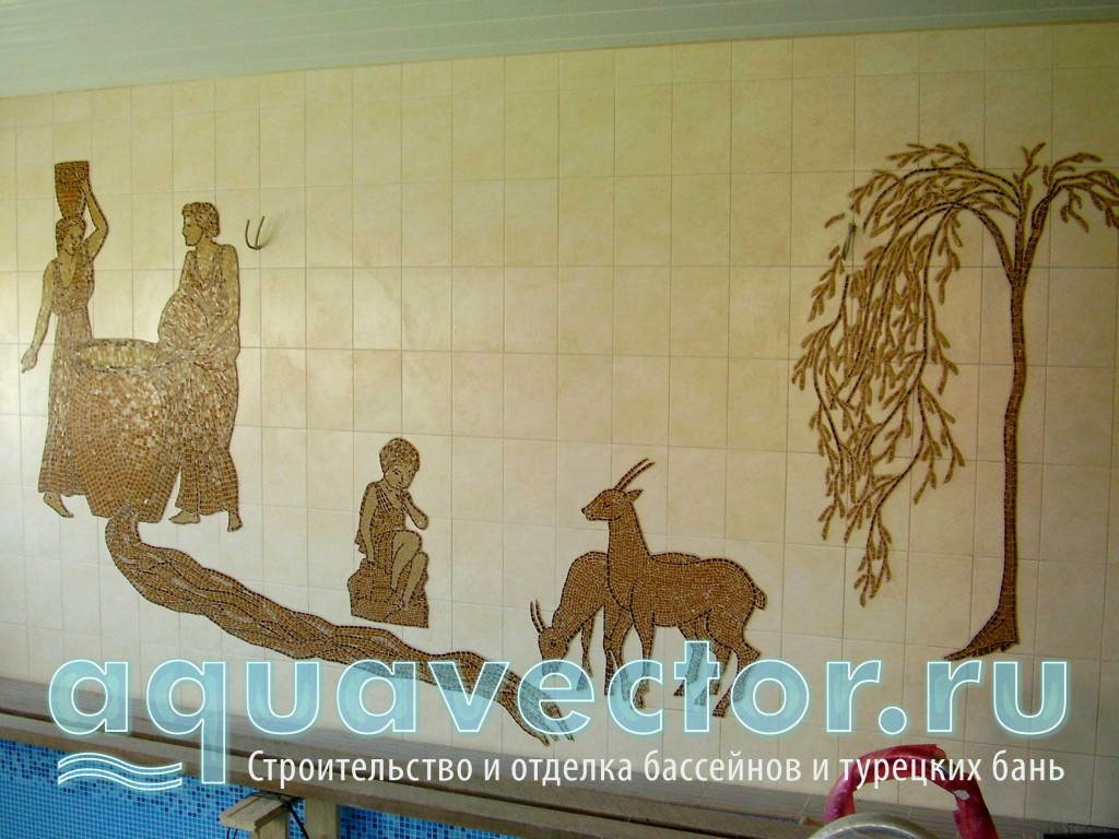 Мозичное панно на стене бассейна