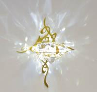 Декоративный настенный светильник Kihla Led