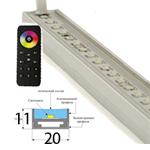 Система линейных светильников мультицветная (RGB)