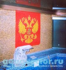 Матричное панно «Герб России»