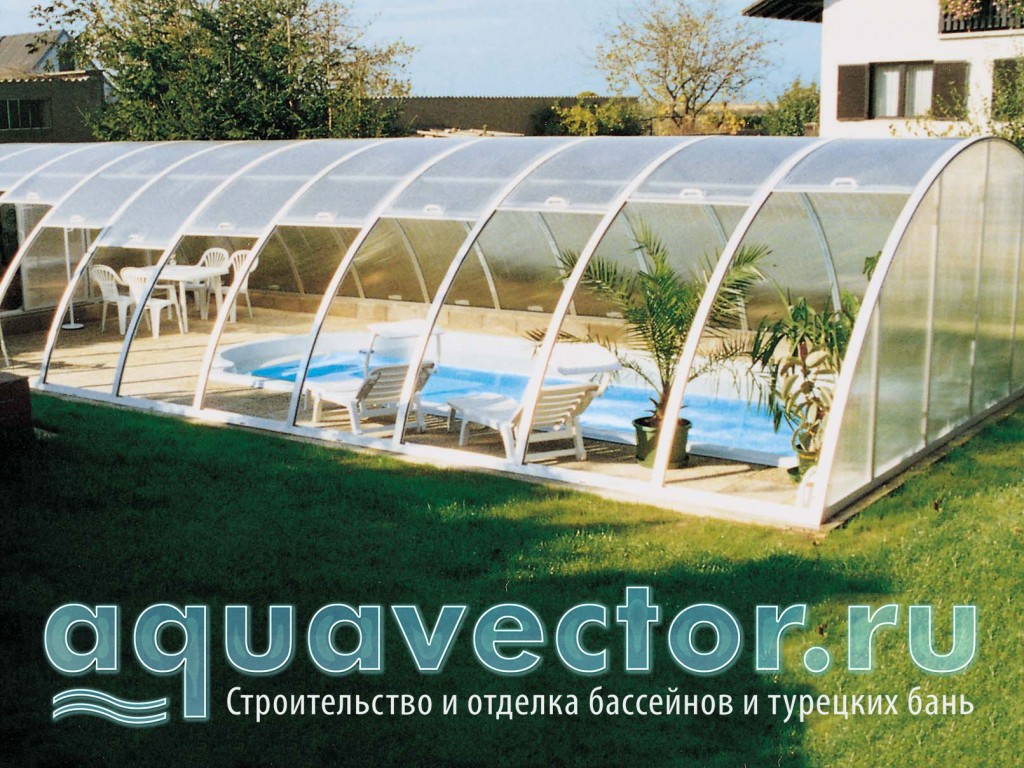 Павильоны для бассейнов Vario