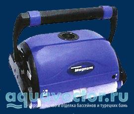 Робот- пылесос для бассейна Magnum (Франция)