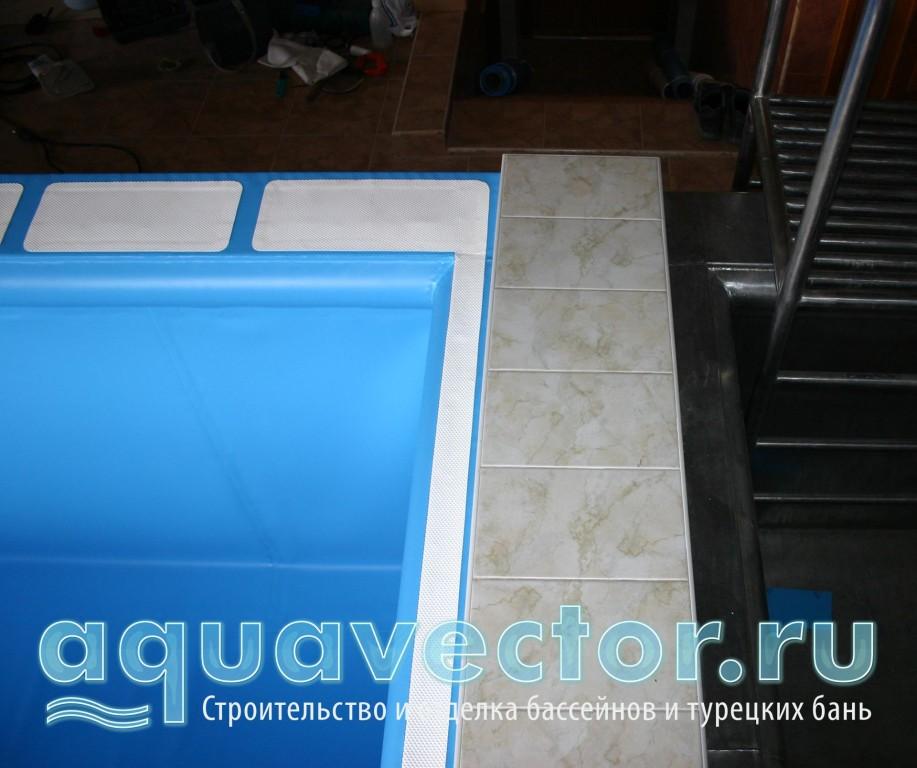 Борт бассейна отделан противоскользящей плёнкой