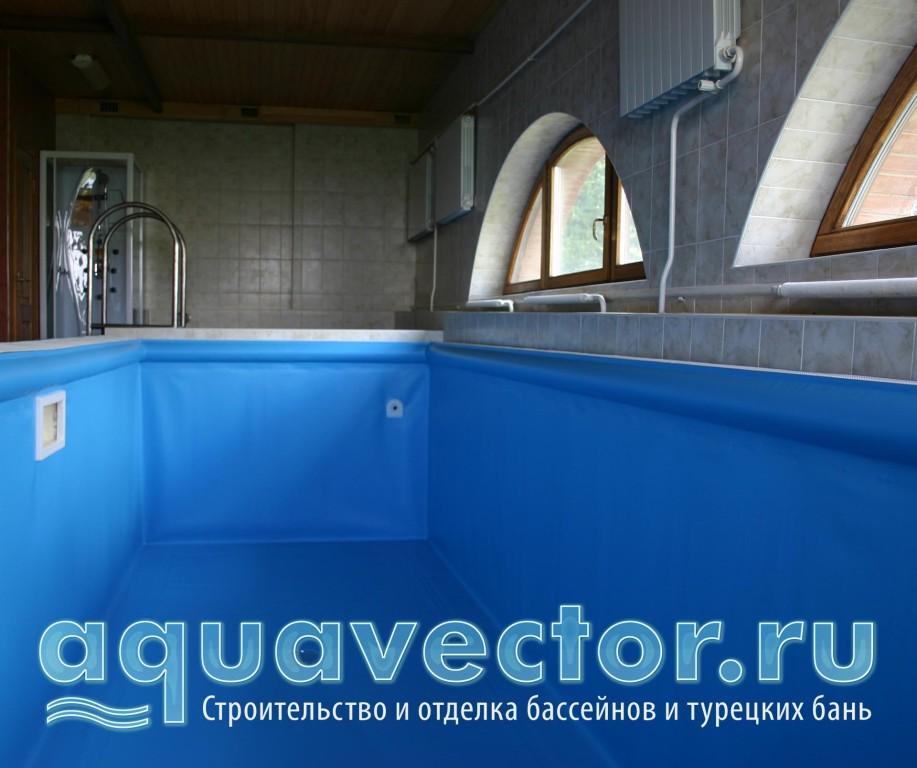 Нержавеющий бассейн отделан плёнкой