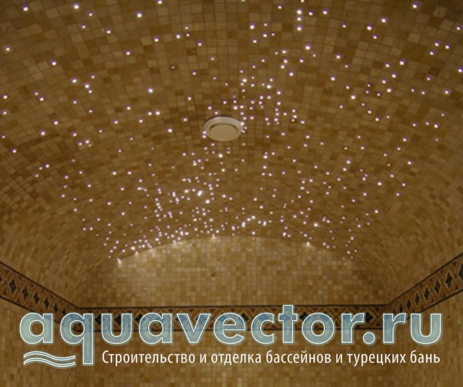 Звездное небо на 45 точек в турецкой бане