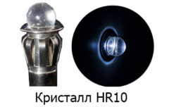 Кристалл HR10